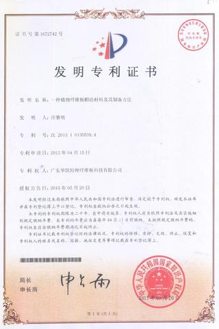 certificate of invention 2