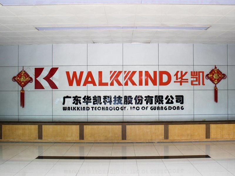 Gate of Walkkind office building