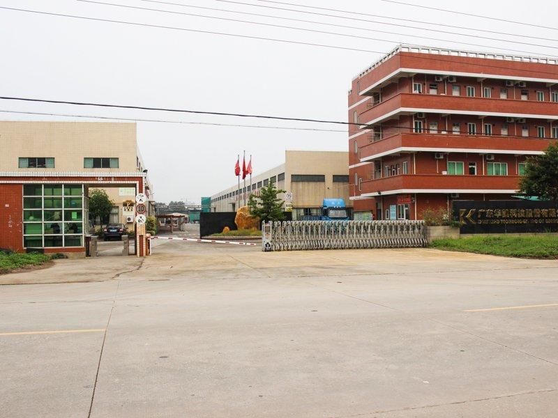 Walkkind factory gate