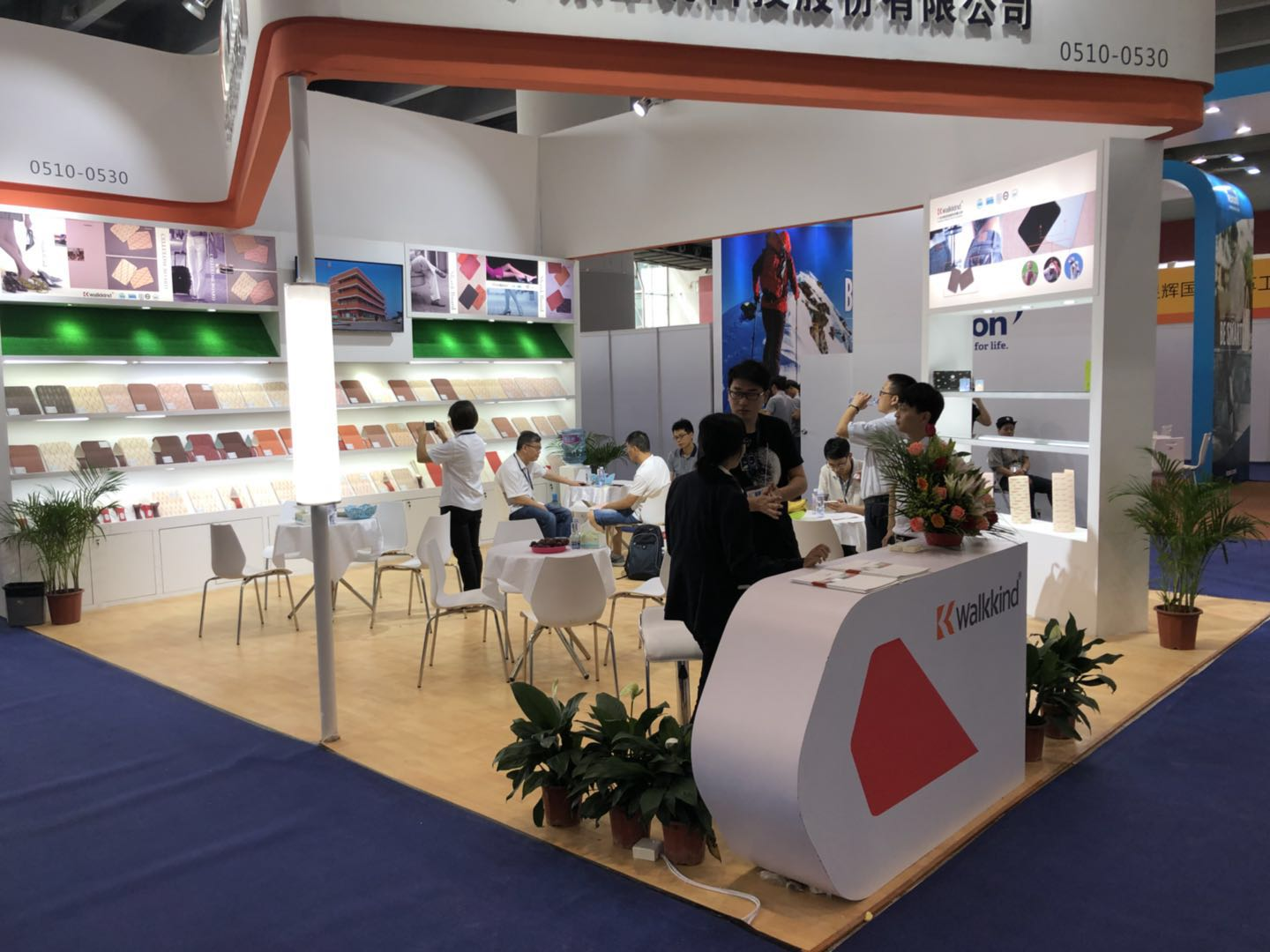 Walkkind-News | Guangdong Walkkind Technology,Inc Take Part In 2018 Guangzhou International Shoe Ma-1