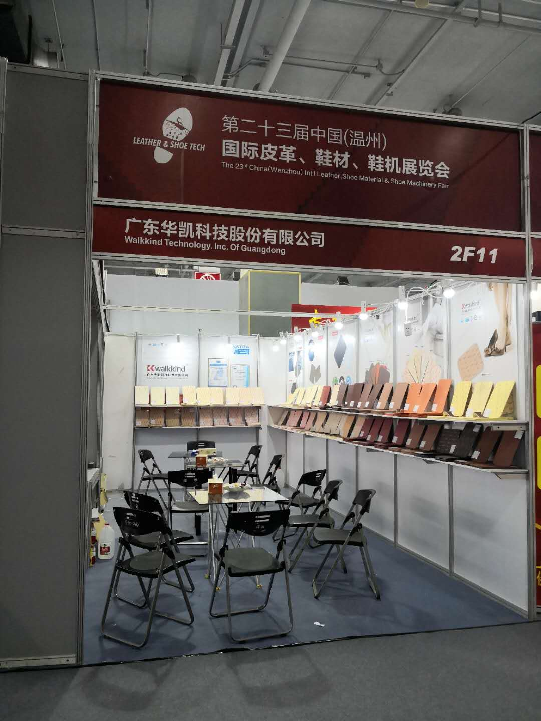 Walkkind-News About Walkkind Company Attend The 23th China (Wenzhou)International Shoe And Leather F