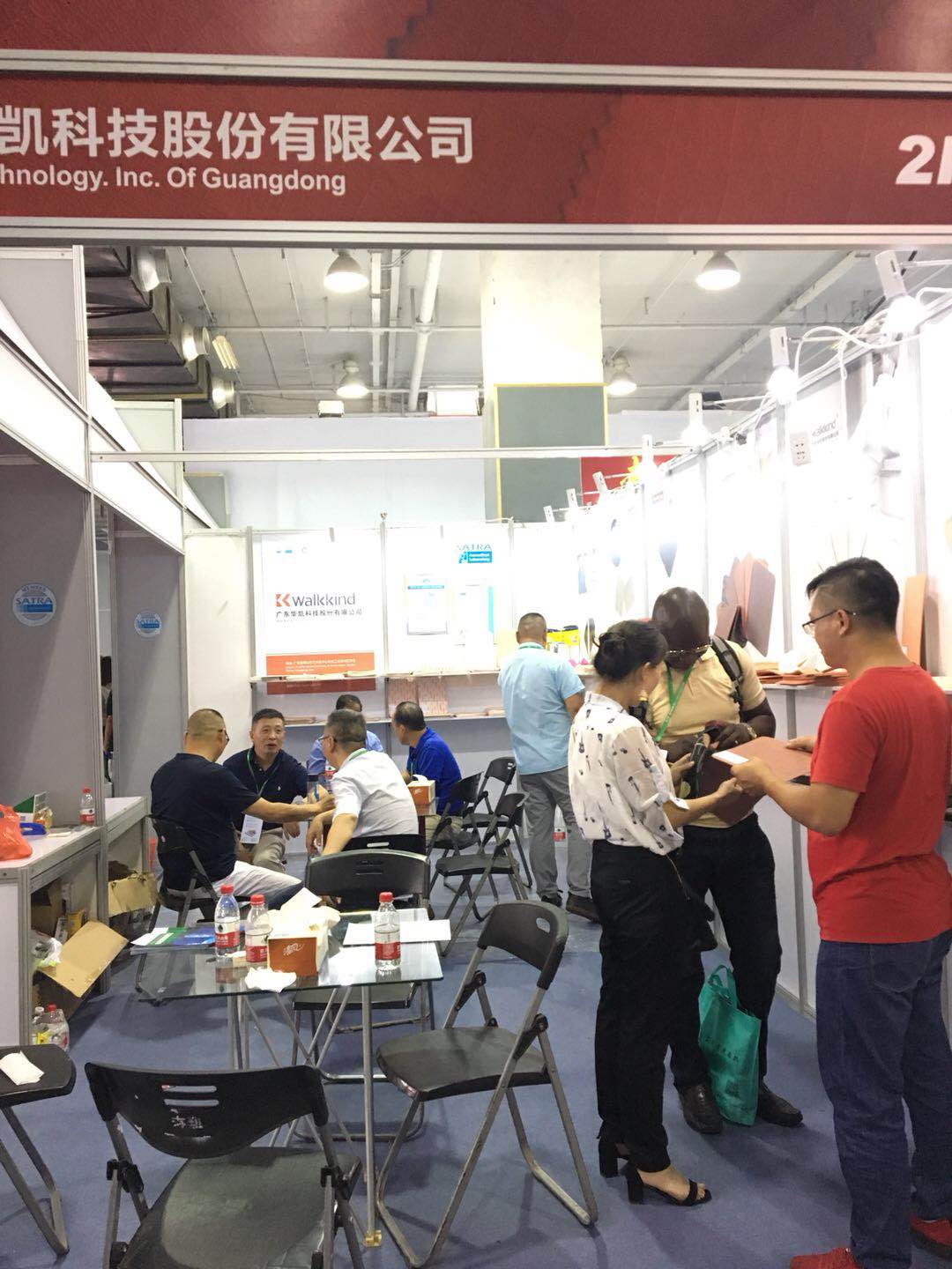 Walkkind-News About Walkkind Company Attend The 23th China (Wenzhou)International Shoe And Leather F-1